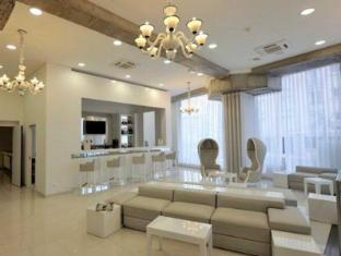 Quality Hotel Centre Del Mon - Perpignan