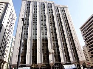 Emirates Plaza Hotel PayPal Hotel Abu Dhabi