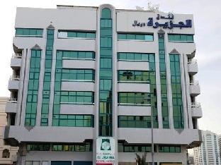 Al Jazeera Royal Hotel PayPal Hotel Abu Dhabi