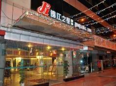 Jinjiang Inn Chongqing Yuzhong, Chongqing