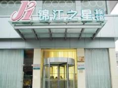 Jinjiang Inn Nantong Haian Renmin Rd.(W), Nantong