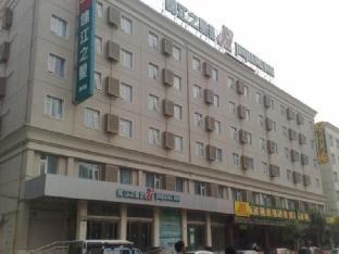 expedia Jinjiang Inn Zhengzhou Zhengbian Rd