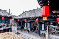 Elsewhere-Leifu Hotel, Jinzhong