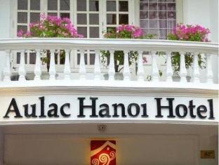 Au Lac Hanoi Hotel Hanoi - Exterior