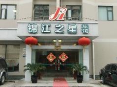 Jinjiang Inn Shanghai Pudong Rd Tangqiao, Shanghai