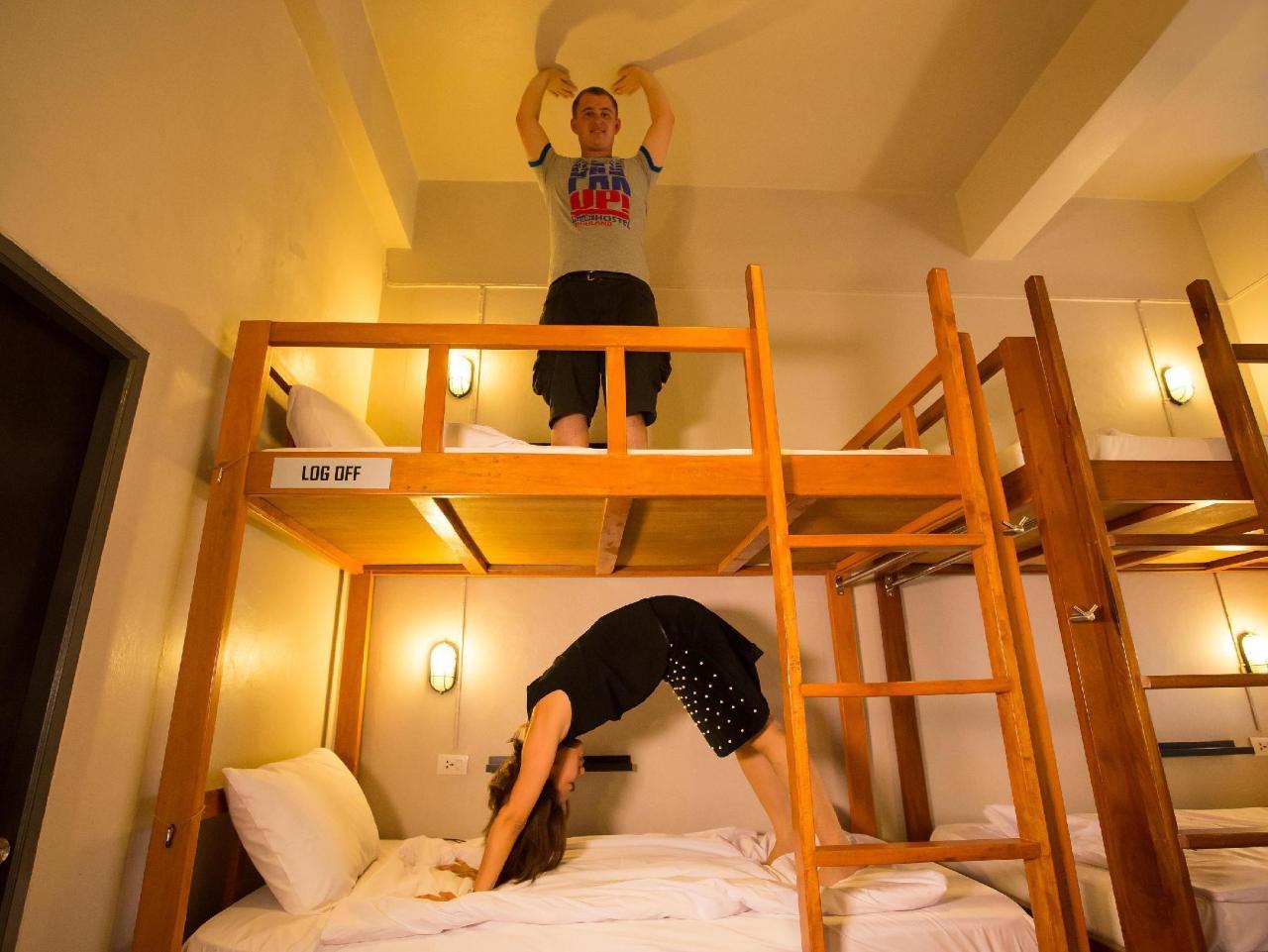 แพ็คอัพ โฮสเทล (Pak Up Hostel)