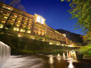 Promos Hakone Tenseien Hotel