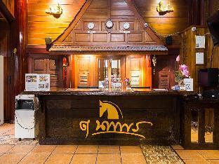 True Siam Hotel 3 star PayPal hotel in Bangkok
