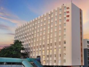 Overseas Chinese Hotel Shenzhen - Shenzhen