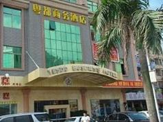 Shenzhen Yesdo Business Hotel, Shenzhen