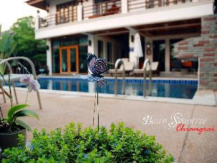 booking Chiang Rai Baan Soontree Hotel hotel