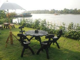 Ayutthaya Garden River Home discount