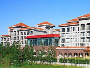 Dongying Blue Horizon Intenational Hotel - Dongying
