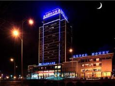 Zibo Blue Horizon Intenational Hotel, Zibo