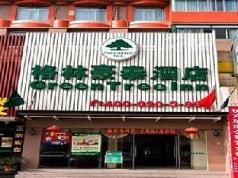 Hi Inn Hangzhou Zhanongkou Branch, Hangzhou