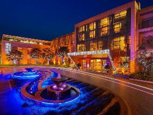 Promos Lakeview Golf Hotel Kunming