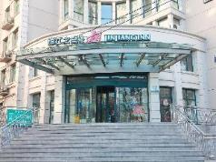 Jinjiang Inn Beijing Changchun Street, Beijing