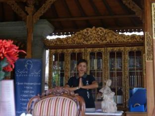 Taman Suci Suite & Villas Balis - Priimamasis