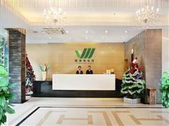 Yinhaigang Hotel, Guangzhou