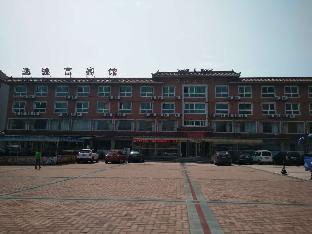 Zhulangao Hotel