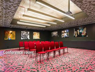 Bohem Art Hotel Budapest - Meeting Room