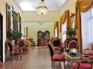 Welcome Piram Hotel Rome - Interior