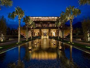 Get Promos Narada Resort and Spa Perfume Bay