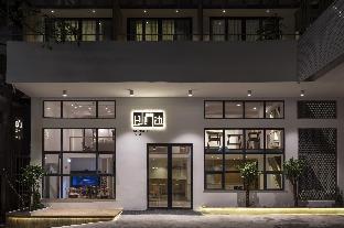 Chaozhou Sunshine Boutique Hotel