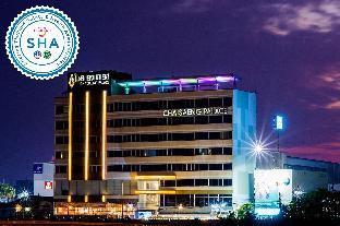 Chaisaeng Palace Hotel Sing Buri Sing Buri Thailand