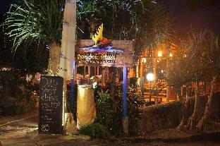 Get Promos Pondok Pitaya Hotel