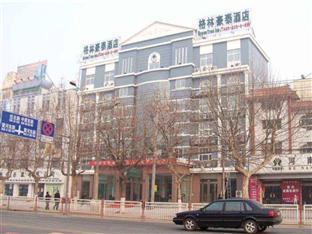 Promos GreenTree Inn Puyang Youtian