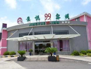 Jing Yue Inn Shiwan Branch -