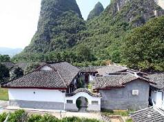 Hidden Moon Resort, Yangshuo