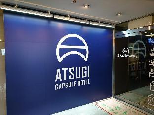 Atsugi Capsule Hotel Атсуги