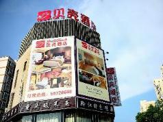 Shell Hotel Shanghai Pudong Gaoxing FTA Qiulan Rd, Shanghai