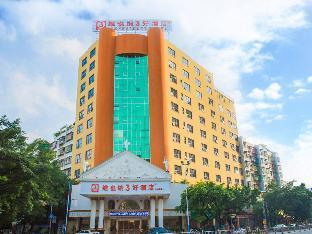 Vienna 3 Best Hotel Chaozhou Ancient City Branch