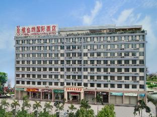 Vienna International Hotel Jieyang Chaoshan Airport Branch