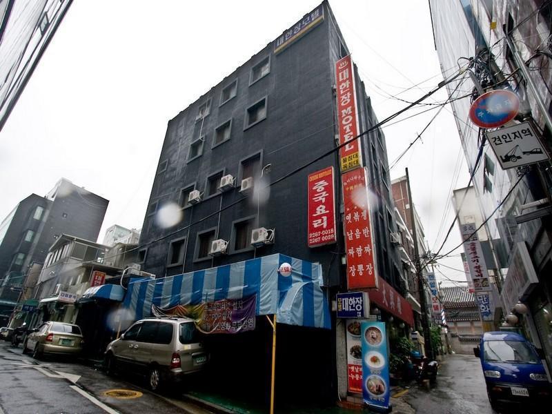 South Korea-대한장 모텔 (Daehanjang Motel)
