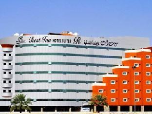 Rest Inn Hotel Suites Hail