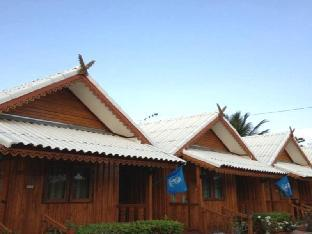 booking Buriram Paradise Resort Buriram hotel