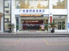 Guangzhou Gangwan Business hotel, Guangzhou