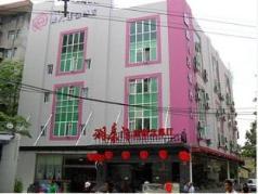 V8 Hotel Xi Cun Branch, Guangzhou
