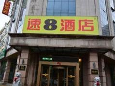 Super 8 Hotel Harbin Longta Branch, Harbin