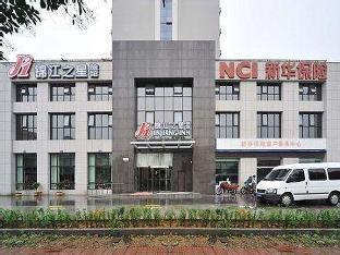 Jinjiang Inn Jinhua Binhong Road