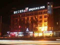 Jinjiang Inn Liaocheng  Coach Station, Liaocheng