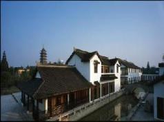 Zhejiang South Lake 1921 Club Hotel, Jiaxing