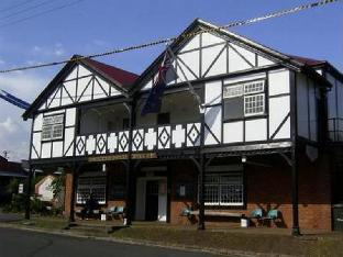Jamberoo Pub and Saleyard Motel Kiama New South Wales Australia