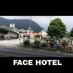 Komajaya Komaratih Hotel