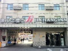 Jinjiang Inn Shanghai Minhang Wujing, Shanghai