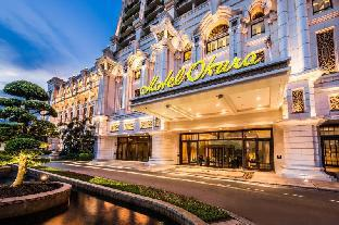 Hotel Okura Macau PayPal Hotel Macau